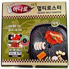韓國製造 HANARO排油烤盤/油切烤盤(方形32cm) 韓國暢銷熱賣20年超夯人氣品