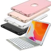 Powerway For iPad 10.2吋(iPad 7 /iPad 8)專用時尚型超薄鋁合金藍牙鍵盤