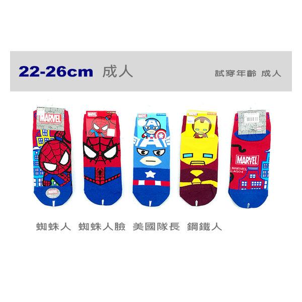 復仇者聯盟 鋼鐵人 美國隊長 蜘蛛人 蝙蝠俠標誌 漫威英雄 MIT 台灣製 直板襪 短襪 襪子