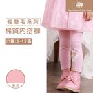 粉色閃亮星星輕質磨毛內搭褲 打底褲 [95010] RQ POLO 秋冬童裝 小童 5-15碼 現貨