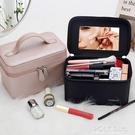 便攜化妝包ins風超火簡約化妝品收納包手提化妝箱旅行防水洗漱包 夏季狂歡