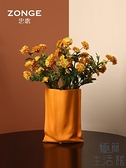 北歐花瓶擺件輕奢褶皺陶瓷客廳餐桌裝飾品【極簡生活】