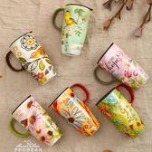 馬克杯子陶瓷杯咖啡杯茶杯 大容量創意潮流水杯中秋節特惠下殺