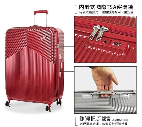 Samsonite 美國旅行者 DL9 行李箱 29吋 旅行箱