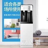 飲水機 220V家用立式冷熱迷你小型辦公室節能冰溫熱新款制冷全自動 FR11895『男人範』