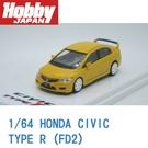 現貨 Hobby JAPAN 1/64 HONDA 本田 CIVIC 思域 TYPE R FD2 黃色 HJ641003ACY