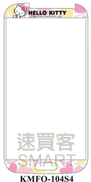 Hello Kitty 三麗鷗正版授權Samsung Galaxy S4 彩繪螢幕貼