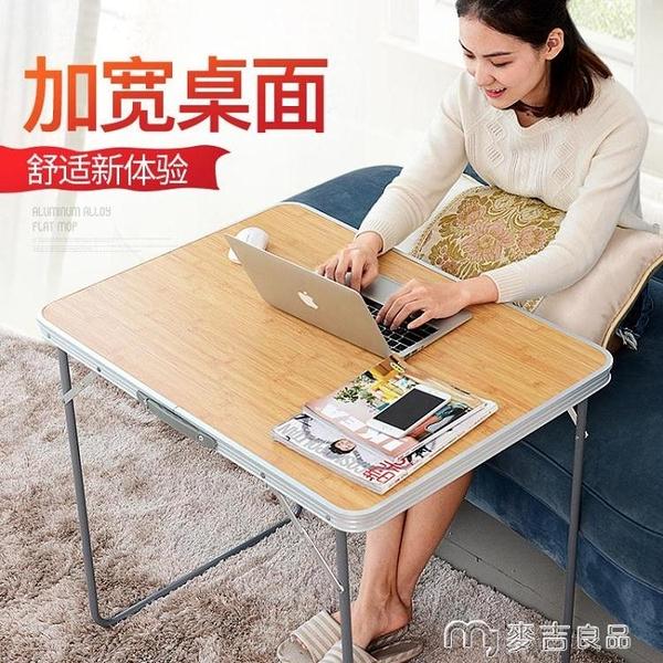 折疊桌藍語折疊桌擺攤桌戶外折疊桌子家用簡易折疊餐桌便攜式小桌子 麥吉良品YYS