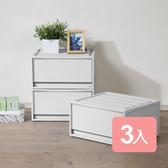 《真心良品》丹波單抽式整理箱20L-3入米白色
