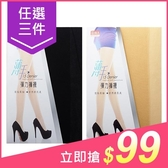 【任3件$99】ALX 15D薄手輕透褲襪(1883)1雙入 顏色可選【小三美日】