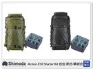 Shimoda Designs Acti...