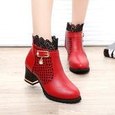 馬丁靴高跟女短靴性感蕾絲  ifashion部落