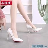 中跟白色高跟鞋女禮儀淺口亮光5-7cm大碼工作職業單鞋皮鞋ol尖頭 快速出貨