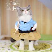 寵物變身裝貓衣服泰迪狗搞笑英短小貓咪直立裝網紅狗狗衣服 【格林世家】