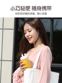榨汁機家用水果小型便攜式迷你電動多功能料理炸果汁機榨汁杯 歐韓流行館