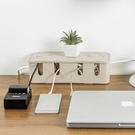 電線桌面整理盒 插線板 理線盒 電源線 插排 充電線 電腦網線盒 遙控器 桌面收納【R76】MY COLOR