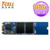 【TCELL 冠元】TT650 960G M.2 PCIe SSD固態硬碟
