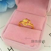 簡約個性桃心戒子歐幣首飾越南沙金活口戒指鍍金