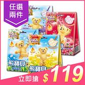 【任2件$119】熊寶貝 衣物香氛袋(3包入) 多款可選【小三美日】