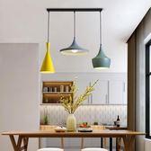 免運優惠促銷-吊燈 北歐客廳餐廳吊燈三頭現代簡約創意時尚鐵藝燈飾吧台燈馬卡龍燈具RM
