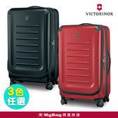 Victorinox 瑞士維氏 行李箱 Spectra 2.0 30吋 輕量可擴充行李箱 硬殼旅行箱 TRGE-601291 得意時袋