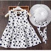 女童裙子夏季吸汗不沾身公主裙中小童韓版洋裝洋氣背心裙