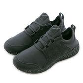 New Balance 紐巴倫 經典 避震  慢跑鞋 MCRUZE 男 舒適 運動 休閒 新款 流行 經典
