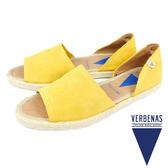 【VERBENAS】Carol牛皮絨面革露趾草編鞋/涼拖鞋 黃色(030067-YE)