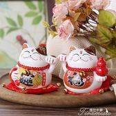 招財擺件-小號存錢罐迷你儲蓄罐創意書桌陶瓷發財貓 提拉米蘇