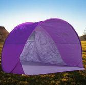 帳篷 戶外雙人涂銀超寬速開1秒全自動遮陽防曬防紫外線涼棚LJ9094『科炫3C』