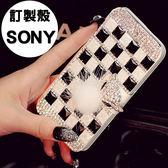 SONY XA2 Ultra XZ2 L2 XZ Premium XA1 Ultra XA1 Plus XZ1 Compact 手機皮套 水鑽皮套 客製化 訂做 狐狸滿鑽 皮套