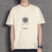 奕飏2020新款夏裝人物印花白色T恤 簡約韓版潮流休閒男士短袖體恤 雙十二全館免運