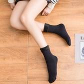 雪地襪 2雙 秋冬季女士雪地襪中筒加絨加厚女士保暖襪 小天後