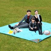 戶外沙灘墊防潮牛津布雨衣野餐墊便攜露營防水折疊郊游草坪地墊子