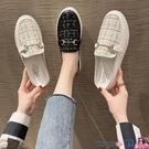 熱賣半拖鞋 包頭半拖鞋女2021新款時尚外穿涼拖鞋無后跟懶人鞋網紅平底穆勒鞋【618 狂歡】