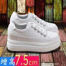 歡慶中華隊內增高鞋秋季小白鞋女春季新款百搭韓版厚底內增高鬆糕底8cm街拍單鞋