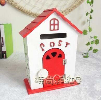 班級小信箱掛牆家用創意可愛幼兒園郵箱意見箱信報箱投訴建議舉報「時尚彩紅屋」