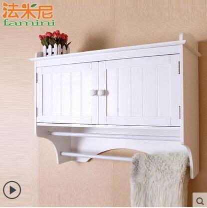 歐式吊櫃浴室櫃洗漱台陽台壁櫃儲物櫃衛浴櫃毛巾架收納廚櫃