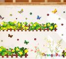 壁貼【橘果設計】幸運草籬笆 DIY組合壁...