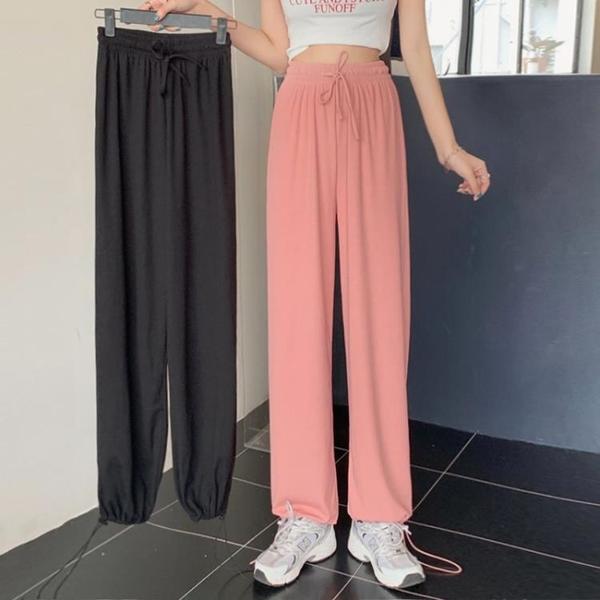 大碼運動褲女寬鬆束腳褲胖MM褲子夏季薄款休鬆高腰垂感直筒寬管褲格蘭小鋪