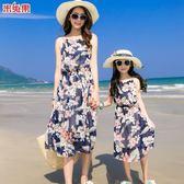新年鉅惠沙灘親子裝夏裝連身裙母女裙海邊海灘裙雪紡長裙加肥加大海南旅游