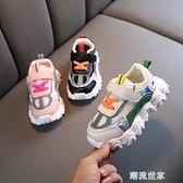 男童運動鞋2020年春季新款女寶寶老爹鞋兒童透氣單鞋小童浪浪網鞋『潮流世家』