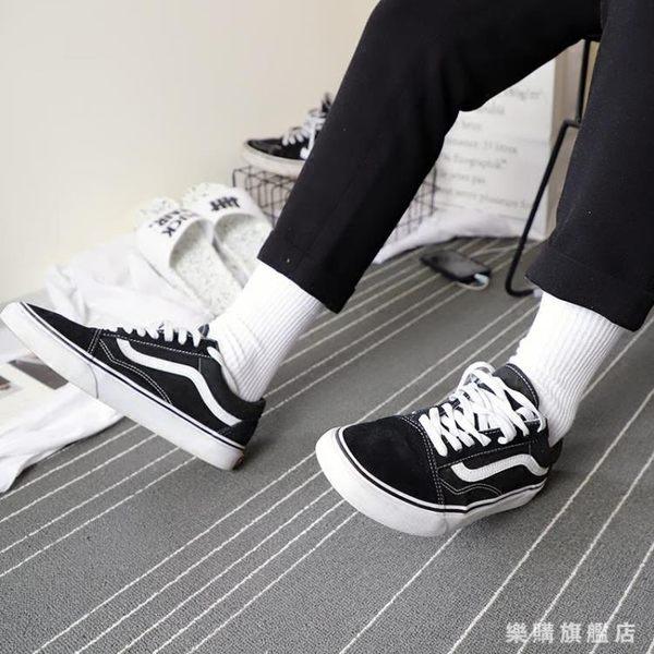 5雙 男士潮流百搭棉質秋冬黑白色中長筒襪子學院港風紳士商務素面