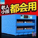 孵化機 智慧孵化器小型家用型孵化機全自動水床孵化箱小雞孵蛋器T