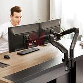 熒幕支架 雙屏顯示器支架上下桌面鋁合金電腦屏幕大屏支架22-32寸 rj2406【bad boy時尚】