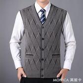 中老年男士針織背心 開衫內穿打底V領毛衣無袖老年人馬甲男秋冬季   美斯特精品