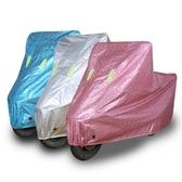 機車雨衣 新日愛瑪雅迪踏板摩托車電瓶電動車保護罩車衣車罩防水防雨防曬套(快速出貨)