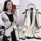 杭州絲綢輕薄絲巾女百搭圍巾長款披肩外搭春秋款洋氣時尚冬季紗巾 薇薇