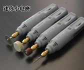 電磨機 迷你文玩電動雕刻筆電磨機小型切割打孔工具玉石蜜蠟雕刻打磨拋光