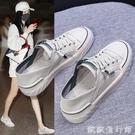 小白鞋 小白鞋女2021春秋新款百搭平底網紅軟底兩穿一腳蹬休閒板鞋女單鞋 歐歐